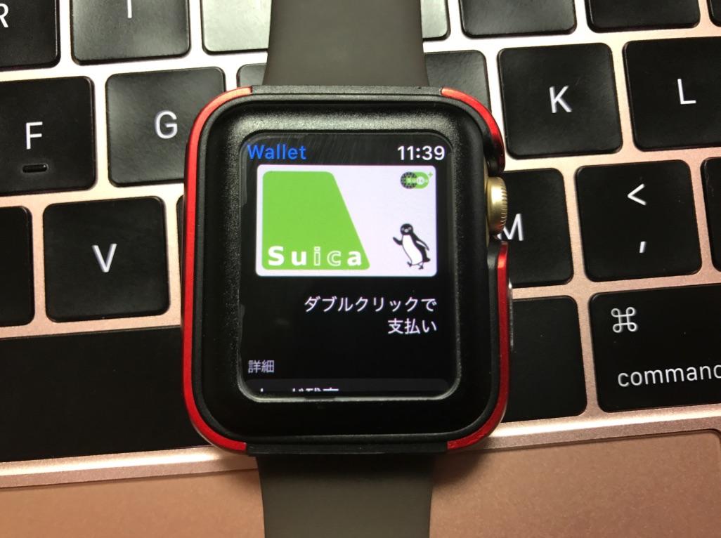 AppleWatchのApplePayの画面