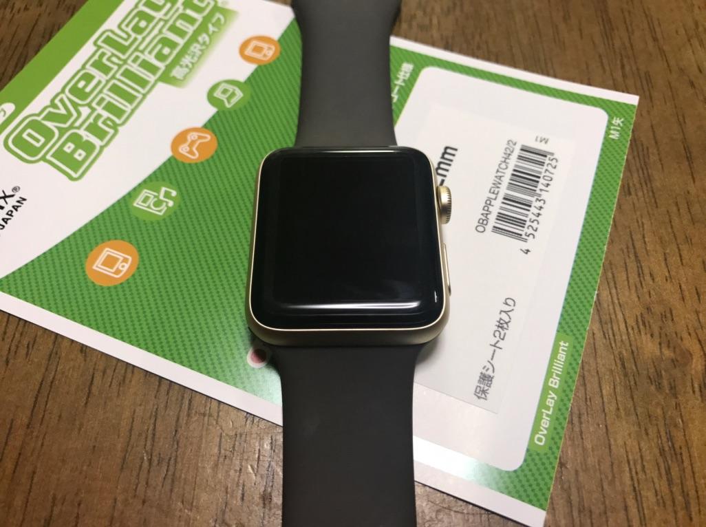 Apple Watchに保護フィルムを貼った