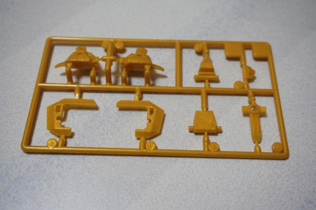 ギャレオン付属の黄色いランナー