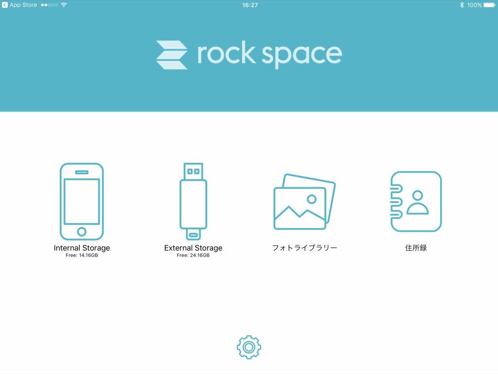 rockspaceのメニュー