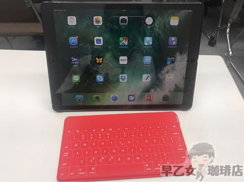 iPad Proとキーボードの画像