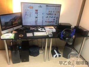 iMac+4kディスプレイ+自作PC+PS4で送る快適生活のすゝめ