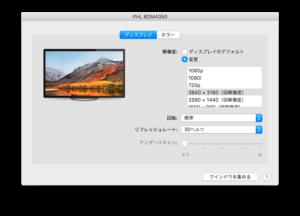 iMac 2010でも4k解像度(3840x2160)30Hzで外部ディスプレイに出力できた