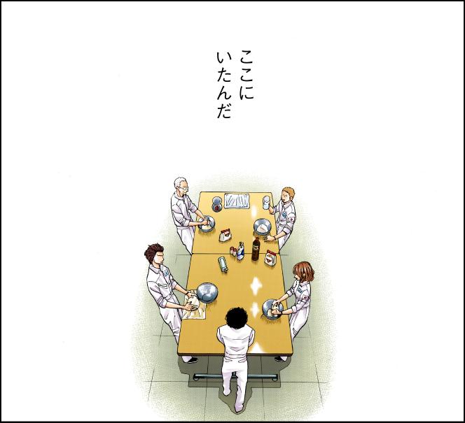 https://koyamachuya.com/column/uchukyodaimeshi/13531/