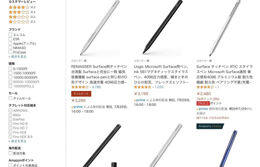 Amazonで「Surface 互換」で検索した結果
