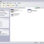 MSI Wind u100のBIOSを1.06にアップデート 〜USBメモリからMS-DOSを起動しよう〜