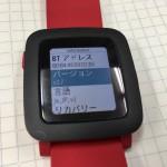 iOSのメッセージの返信に対応したpebble time用firmware 3.7がリリースされた