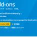 Firefoxを使うと段々と動作が重たくなっていく現象を解消してくれたアドオン「about:addons-memory」