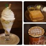 ミールカフェの新作極み!「極洋梨パフェ」を食べてきた!