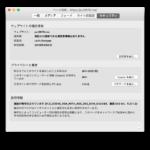 KUSANAGIでLet'sEncryptの証明書の更新が上手くいかなかったのでnginxの設定を見直した