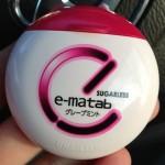 e-matabが気になったので買ってみた