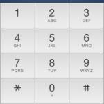 au版iPhone5でパケットが詰まる!なのでPRLをアップデートした
