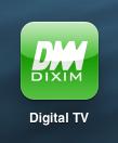 レコーダーで録画した番組をiPhoneやiPadで見よう! Digital TVというアプリが登場!(書き直しました)
