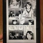 NASに保存したZIPやRARの漫画がiPhoneやiPad読めるぞ!ComicShareを試してみた