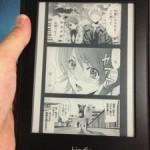 買った漫画を自炊してKindle Paper Whiteで快適に読めるようにしたった!