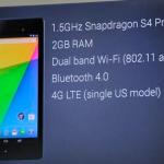 ついに発表!The New Nexus7の詳細が明らかになった!