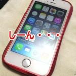 iPhone5sでLINEの通知が来ない時は、設定をし直すと解決するぞ!