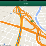 iOS版GoogleMapがアップデート!WIFI版iPadでGoogleナビが動くぞ!