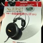 LXU-OT2を買ってみた(モスキート音解決)(2013/02/23修正)