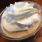 [コーヒーバニラカスタマイズ!]バニラクリームフラペチーノにショットを追加したら普通に美味しかった!