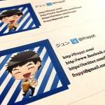 両面カラーの名刺を作るなら100均の名刺用紙と無料のWordテンプレで十分!