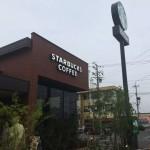 [6月18日オープン!]スターバックス岐阜茜部店に行ってきました!