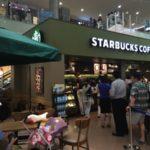 [6月27日オープン!]スターバックス イオンモール名古屋茶屋店に行ってきました!