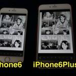 あれ、iPhone6でも漫画が十分に読めるやん!