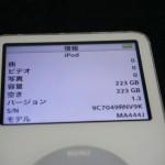 iPod第5.5世代に240GBのSSDを内蔵した!