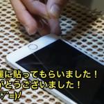 UNiCASE名古屋パルコでiPhone6Plusのガラスフィルムをめっちゃ綺麗に貼ってもらったよ!