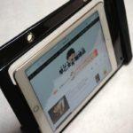 背面カバーを付けたまま使える!iPad Air 2用に防水ケースを買った