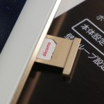 iOS8でテザリングOK! U-mobile LTE使い放題のSIMをiPad Air 2で試す
